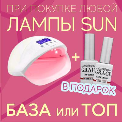 Лампы UV/LED, настольные. Материалы для ногтевого сервиса