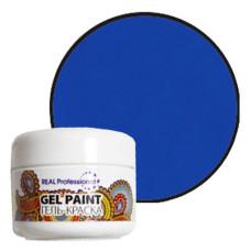 RP гель-краска 39.52 Циклон