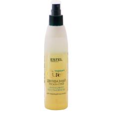 Двухфазный лосьон-спрей 200мл для интенс. восстановления поврежденных волос  THERAPY CUREX Estel