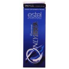 603 Сине-черная  ESTEL ONLY looks