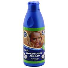 Кокосовое масло ТМ «Parachute» 100мл