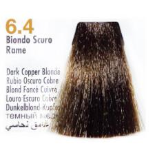 6,4 Тёмно-медно-русый 100 мл Nouvelle краска для волос