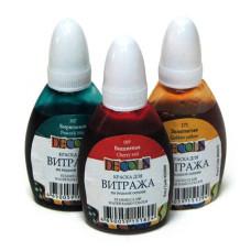 Краска для витража DECOLA в ассортименте