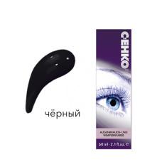 Краска для бровей C:EHKO черный