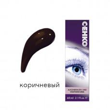 Краска для бровей C:EHKO коричневый