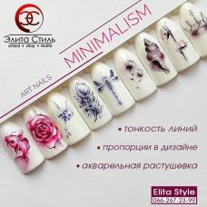 "Курс ""Art Nails Manimalism"""