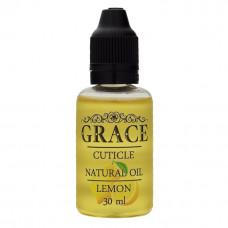 Масло для кутикулы лимон GRACE 30 мл