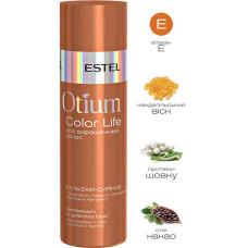 Estel OTIUM COLOR LIFE Бальзам для окрашеных волос 200мл