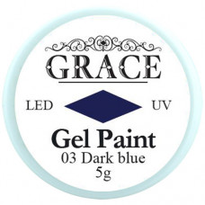 Гель-краска №03 Dark Blue Grace