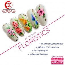 "Курс ""Art Nails Floristic"""