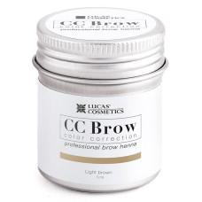 Хна для бровей Светло-коричневый CC Brow в баночке 5 гр