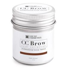 Хна для бровей Темно-коричневый CC Brow в баночке 5 гр