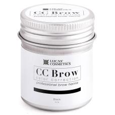 Хна для бровей Черный CC Brow в баночке 5 гр
