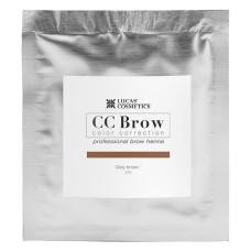 Хна для бровей Серо-коричневый CC Brow в саше 5 гр