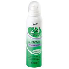 Дезодорант-антиперспирант Алоэ NON-STOP (аэрозоль), 150 мл