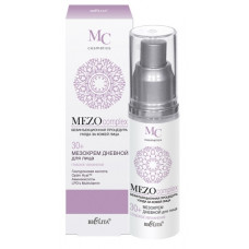 Мезокрем дневной для лица 30 +  Глубокое увлажнение MEZOcomplex 50 мл
