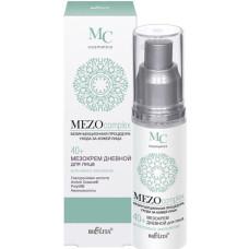 Мезокрем дневной для лица 40 +  Интенсивное омоложение MEZOcomplex 50 мл