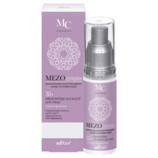Мезокрем ночной для лица 30 +  Глубокое увлажнение MEZOcomplex 50 мл