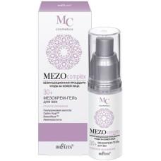Мезокрем-гель для век 30+ Глубокое увлажнение MEZOcomplex 30мл