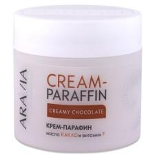Крем-парафин Сливочный шоколад с маслом лаванды и витамином F Aravia Professional 300 мл/12