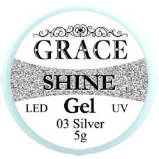 Фольгированный гель Grace SHINE 5 g, Silver