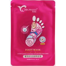 Коллагеновые носки AVADONA FOOT MASK 40ml