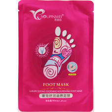 Коллагеновые носки FOOT MASK 40ml