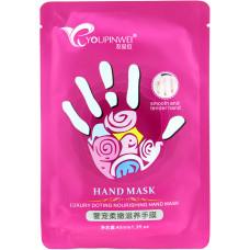 Коллагеновые перчатки Avadona Hand Mask 40 мл
