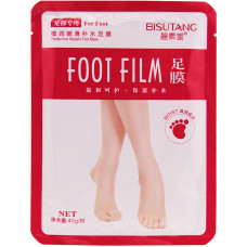 Коллагеновые носки FOOT FILM 40ml