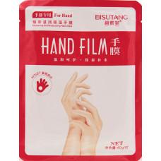 Коллагеновые перчатки Hand FILM 40 мл