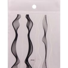 3D нити сплетения гибкие черно-белые 9*12
