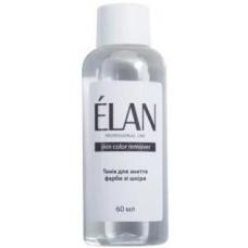 ELAN Тоник для снятия краски с кожи 60мл