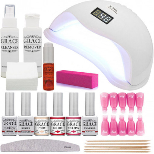 """Набор для покрытия ногтей гель-лаком """"Профи"""" + лампа SUN5 UV/LED 48W White"""