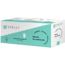 Перчатки для маникюра Shelly 25 шт в уп (1 шт=1пар)