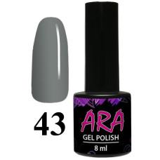 Гель-лак Ara 8 мл №43