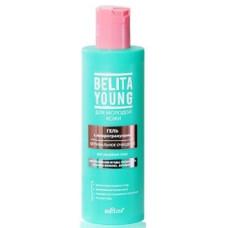 Гель с микрогранулами для умывания лица Оптимальное очищение 200 мл Belita Young