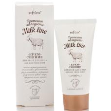 Крем-сияние дневной для лица всех типов кожи 50мл Milk line