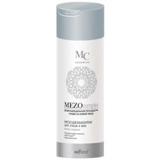 Мезодемакияж для лица и век Мягкое очищение 200мл MEZOcomplex