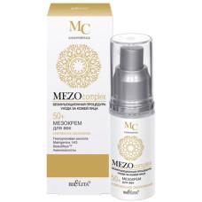 Мезокрем для век 50 +  Комплексное омоложение 30 мл MEZOcomplex