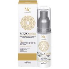 Мезокрем дневной для лица 50 +  Комплексное омоложение 50 мл MEZOcomplex