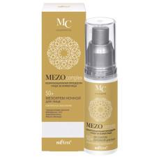 Мезокрем ночной для лица 50+ Комплексное омоложение 50мл MEZOcomplex