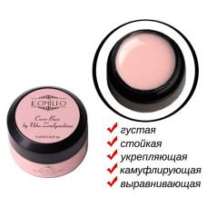 Komilfo Cover Base, 5 мл (без кисточки)