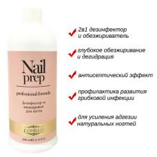Komilfo Nail Prep - дезинфектор и обезжириватель для ногтей, 1000 мл