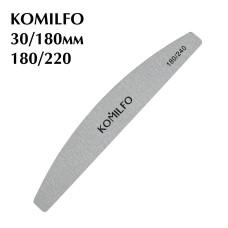 Пилочка Komilfo полукруг серая 180/240