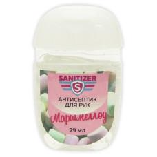 Антисептик для рук Санитайзер Маршмеллоу / Sanitizer Marshmallow 29мл