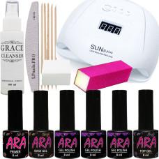 Набор для покрытия ногтей гель-лаком Ara Старт + лампа SUN X Plus 120W UV/LED