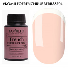 Komilfo French Rubber Base №004 Tan Angel, 30 мл