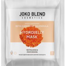 Гидрогелевая маска Beta-Carotene Calendula Joko Blend Shelly 20г
