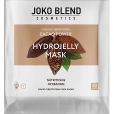 Гидрогелевая маска Cacao Power Joko Blend Shelly 20г