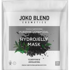 Гидрогелевая маска Purifying Charcoal Joko Blend Shelly 20г